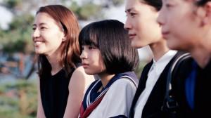 Film/ Unsere kleine Schwester